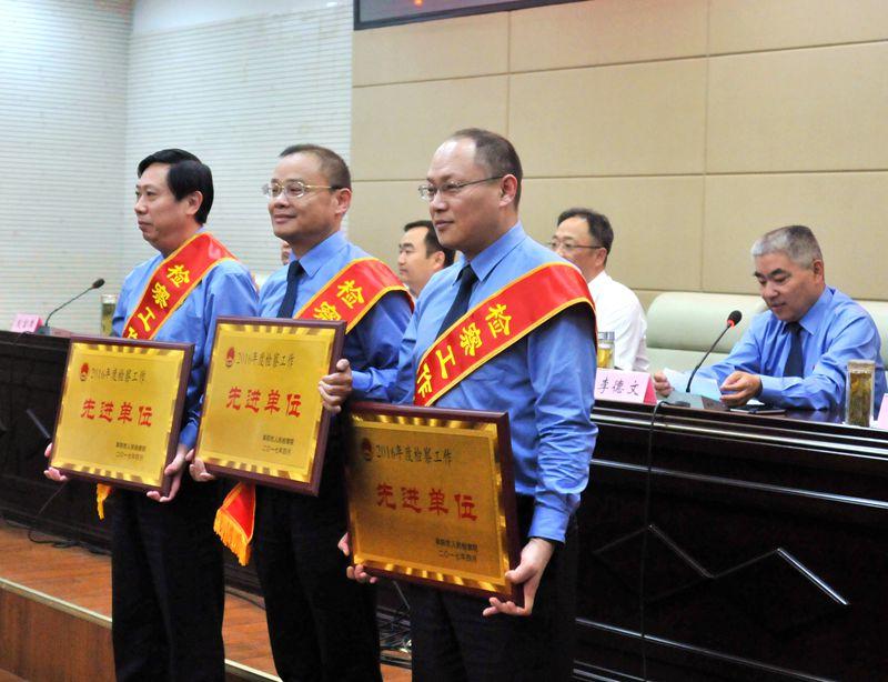 颍上县检察院获得全市检察系统先进单位